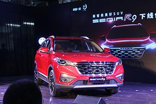 一汽奔腾SENIA R9正式下线 将于5月26日上市