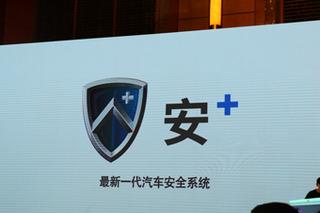"""江淮发布新品牌!更""""安全""""的瑞风S7本月上市"""