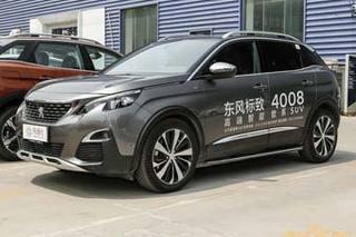 东风标致4008动力小幅提升 或增360THP新车型