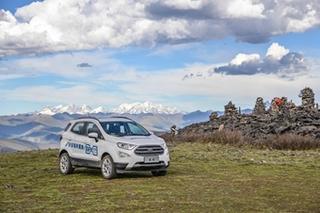 探索最美景观大道 福特SUV无尽之旅第五季