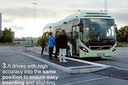 实现交通电动化 沃尔沃纯电动自动驾驶巴士亮相