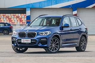 全新BMW X3今日正式上市 预计39.98万起售