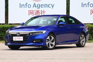 广汽本田雅阁6月销量近1.5万 三季度将推混动版