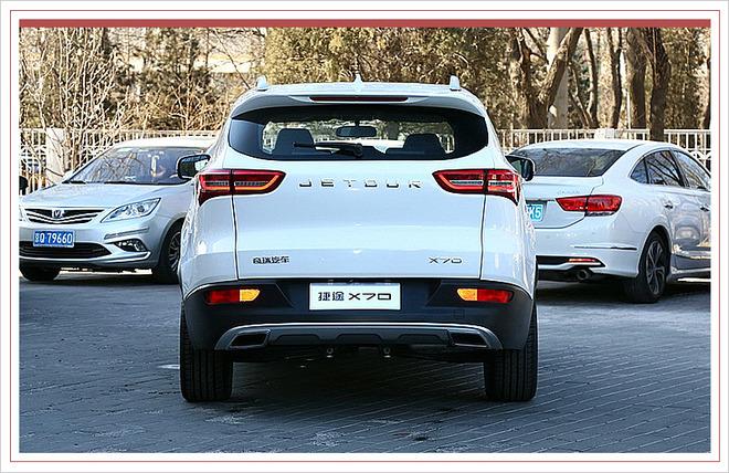品牌首款7座SUV 捷途X70将于8月17日正式上市