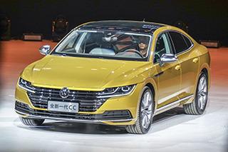 一汽-大众全新一代CC上市 售25.28-30.98万元