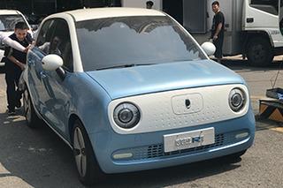 探馆:欧拉简约科技新电动车R1