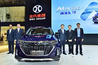 吴周涛:AI将成为北汽股份未来发展的新标签