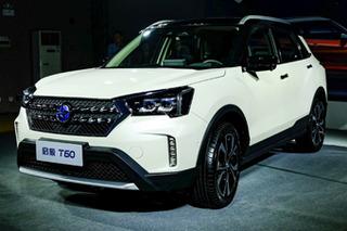 东风启辰发布新品牌主张 T60预售价9-12万元