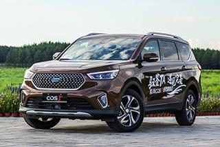 欧尚COS1°(科赛)正式上市 售价9.38-14.58万元