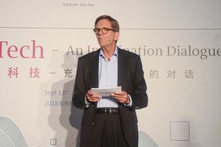 大众中国海兹曼:未来移动出行创造高品质时间