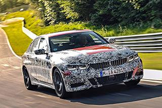 运动标杆的再一次进化 全新一代BMW 3系今日发布
