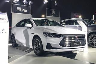 比亚迪9月销量超4.5万 新能源车型同比增1.2倍