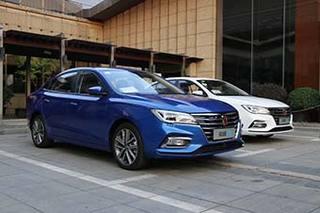 荣威i5正式上市 推9款车型/售6.89-11.59万元