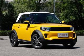 古灵精怪 北汽新能源新款LITE广州车展开启预售