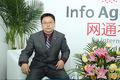 长城汽车文飞:哈弗品牌全球化进程正在不断加速