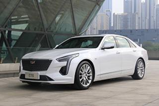 凯迪拉克新CT6正式上市 推6款车型/售37.97万起