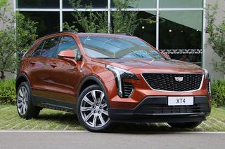 凯迪拉克XT4新车型售28.97万元起 增配Bose音响