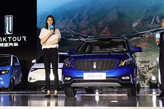 领途首款车型K-ONE上市 补贴后售8.79-10.79万元