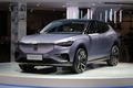 电咖高端品牌首款车开启预订 补贴前或售30-50万