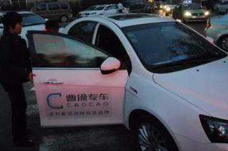 共享经济改变未来汽车生态(下)【改变格局】