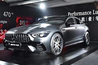 AMG GT四门跑车开启预售 预售价100万元起