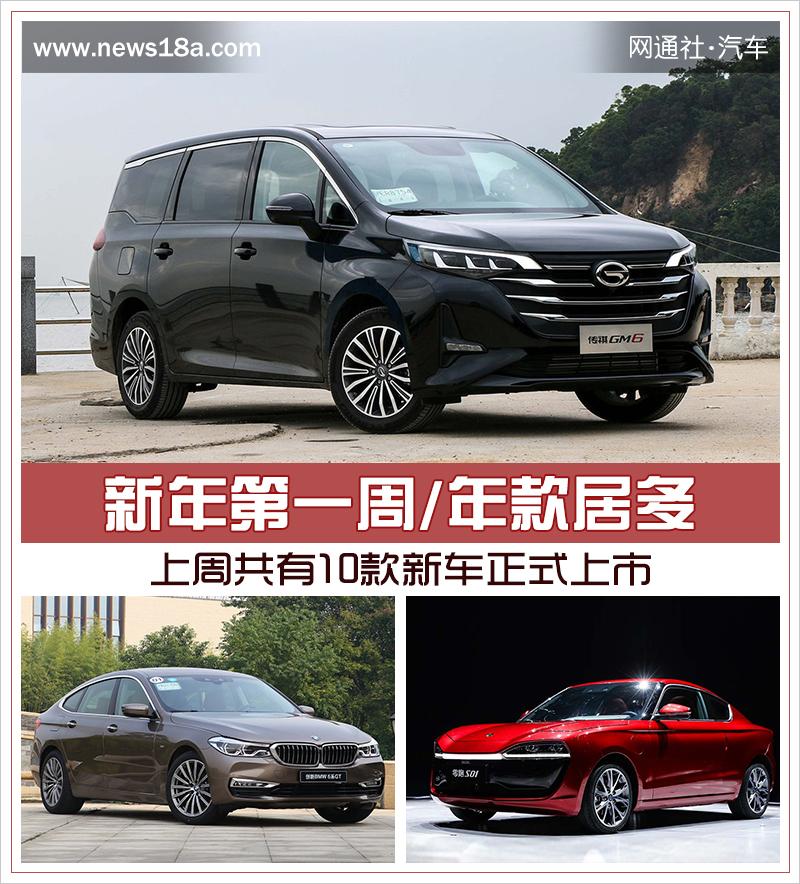 岳阳新闻网