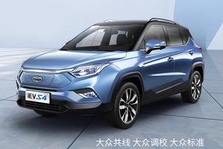 與大眾共線生產 江淮iEVS4補貼后預售13-17萬元