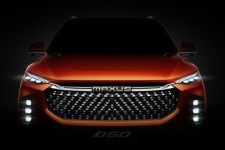 上汽大通新SUV D60发布亮相 可实现无人自主泊车