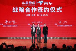 华晨雷诺携手电商巨头 打造汽车O2O营销新模式