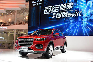 "H6最高补贴2.8万元 长城汽车公布""下乡""政策"