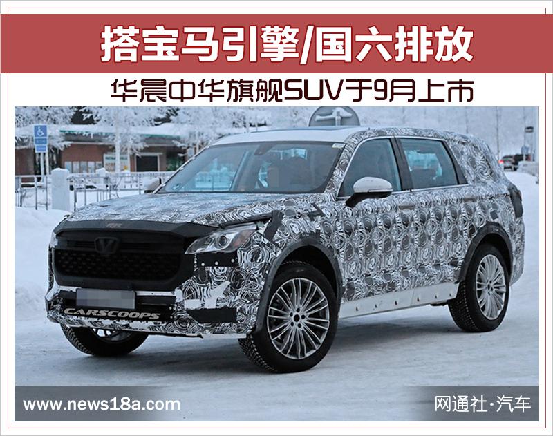株洲车市网