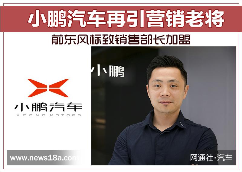 河北網絡廣播電視臺