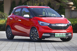 江铃集团易至EV3今日上市 两种版本/4种配置车型