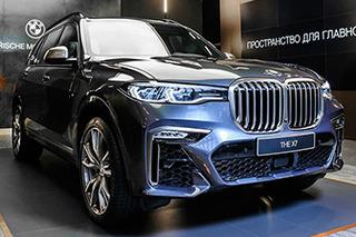 宝马开启大型豪华车攻势 BMW X7将于4月15日上市