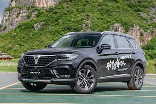 中华V7增纯黑运动版 动力大幅提升/上海车展亮相