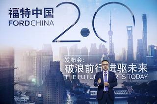 陈安宁按下福特中国2.0