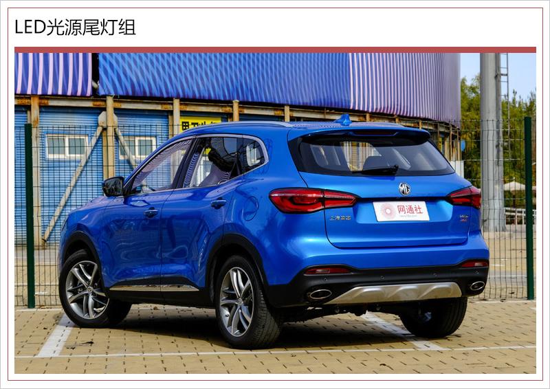 名爵HS售价下调/增全新车型 入手最低不足10万!
