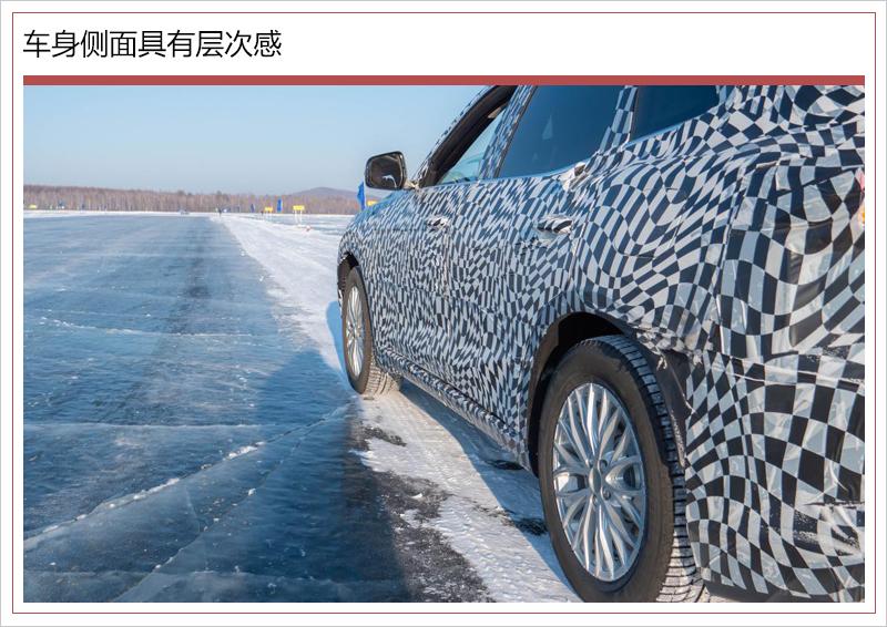众泰推全新中型SUV 4月16日亮相