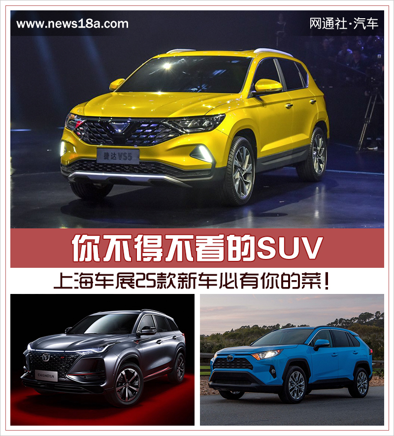 黄河新闻网