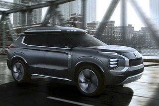 三菱e-Yi概念车明日发布