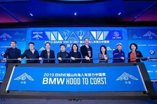 全新BMW X5加入