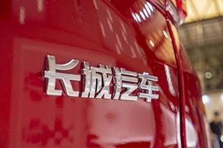 长城汽车一季度营收226亿元 销量领涨中国品牌