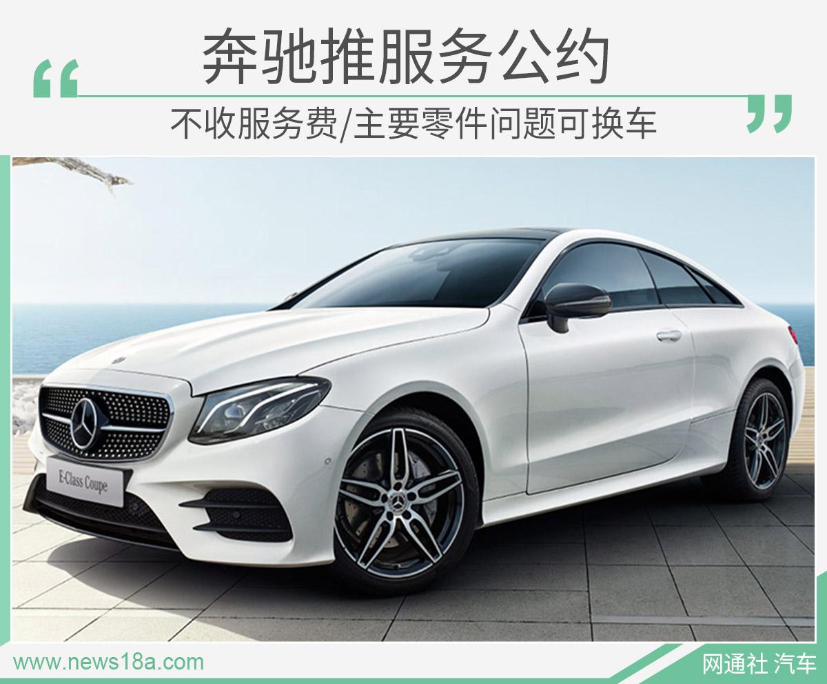 南宁新闻网