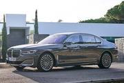 豪车情报丨新BMW 7系上市/法拉利混动超跑将发布