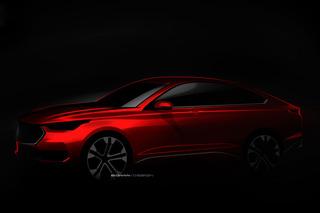 新宝骏将推首款轿跑产品 R平台打造/下半年上市