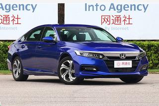 广汽本田上半年销量同比增12.7% 雅阁混动翻两番