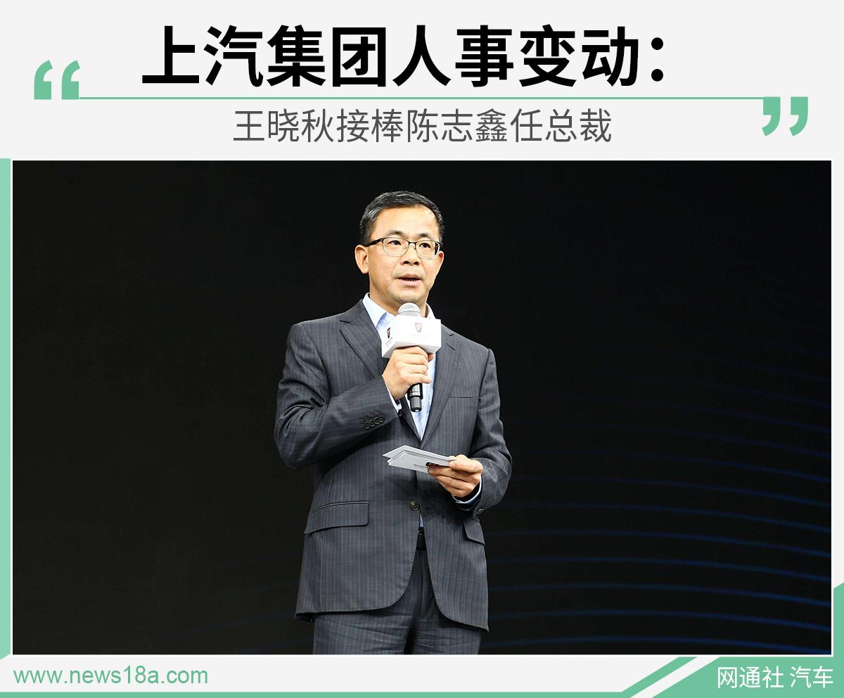 中国<a href=http://www.shanghaisq.com target=_blank class=infotextkey>财经</a>早报