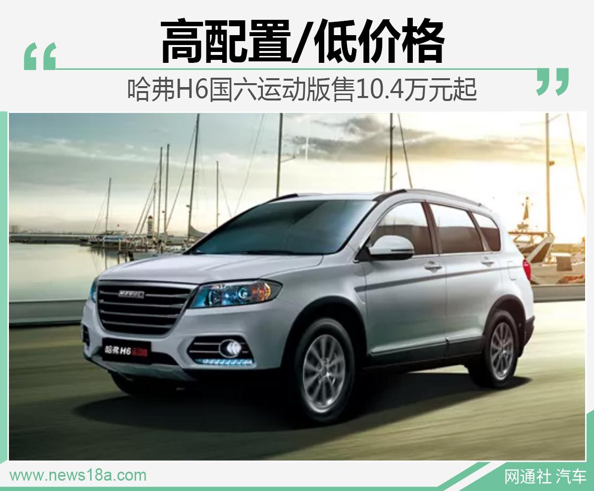http://www.carsdodo.com/xiaoliangshuju/130897.html