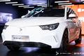 新特发布同创品牌 首款车型续航400km/近期上市