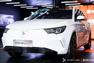 新特發布同創品牌 首款車型續航400km/近期上市